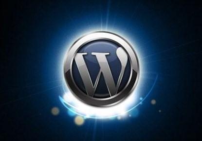 WordPress使用教程